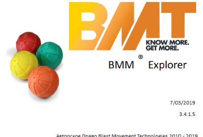 BMM Explorer V3.4